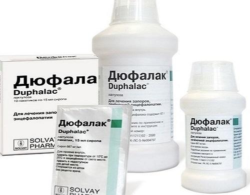 слабительное средство для очищения кишечника микролакс цена