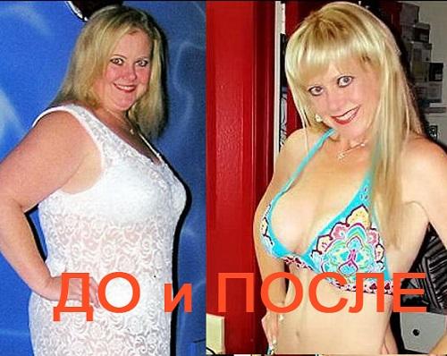 До и после диеты Дюкана