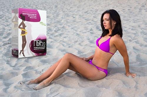 Блокатор калорий ПБК-20 действие