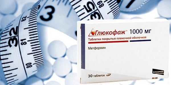 Глюкофаж для похудения отзывы
