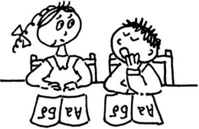 Интериоризация в психологии и педагогике