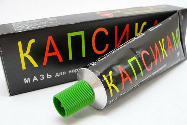 Использование Капсикама против целлюлита: рецепты обёртываний и меры предосторожности