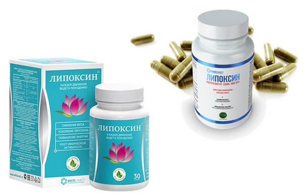 Капсулы для похудения Липоксин: что это за препарат, инструкция по применению, аналоги