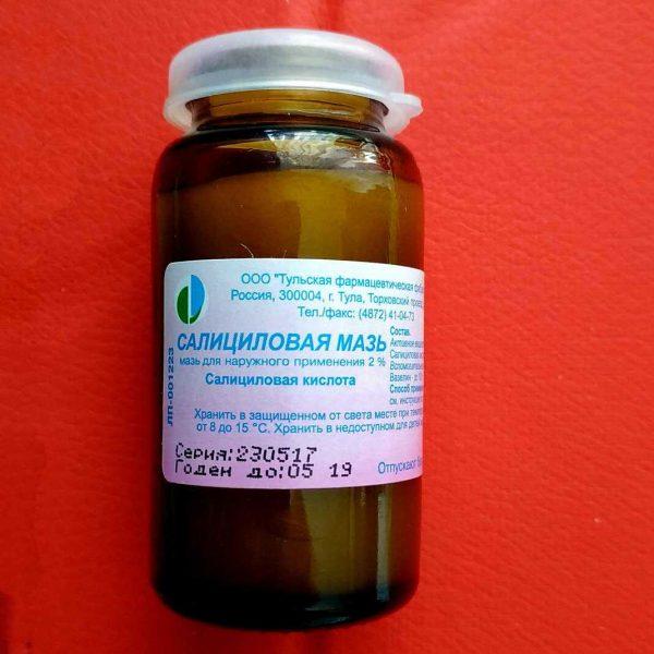 Салициловая кислота от пигментных пятен: используем аккуратно