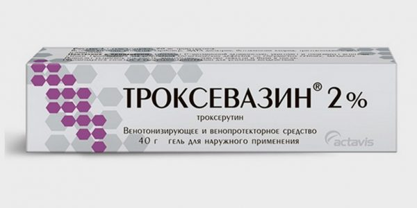 Боремся с куперозом при помощи Троксевазина