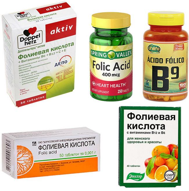 Фолиевая кислота для похудения: как способствует снижению веса знаменитый витамин для беременных