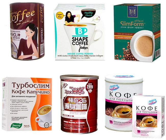 Кофе для похудения: как использовать эффект кофеина для коррекции фигуры