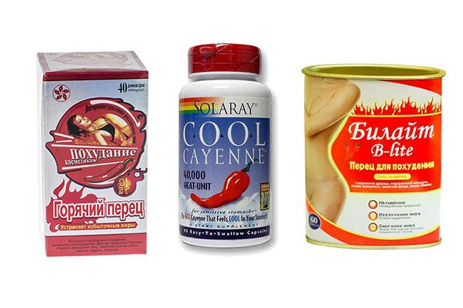 Капсулы Для Похудения На Основе Красного Перца. Капсулы Горячий перец для похудения