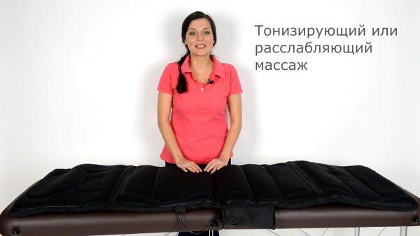 Массажный матрас: персональный доктор у вас дома