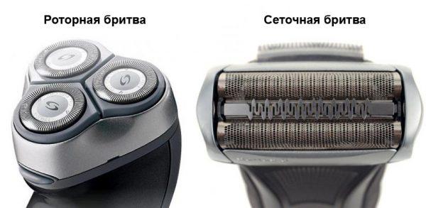 Виды и характеристики электробритв: обзор моделей фирмы Braun